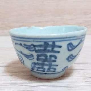 清 嘉道喜字青花杯 5.8cm*3.5cm 有瑕疵 茶杯