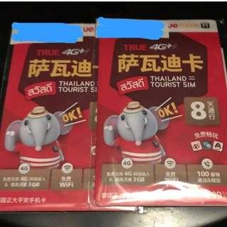 泰國True Move H 4G電話卡✨全新✨