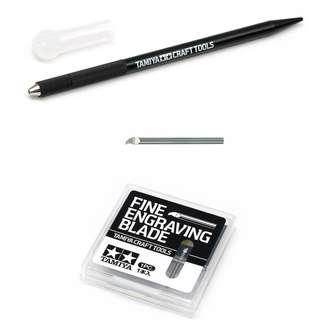 Tamiya Engraving Blade Holder + Fine Engraving Blade (0.1, 0.2. 0.3 and 0.5mm)