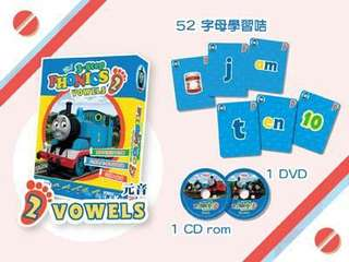 Thomas and Friends Learning Phonics 2 - Vowels
