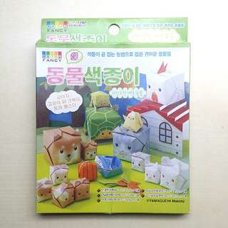 [LARGE DISCOUNT] Exclusive KOREAN DIY Animal Farm Origami Kit, Bought In Seoul, Children's DIY Project, Origami Display Set, Bonding Craft Project, 22 Projects