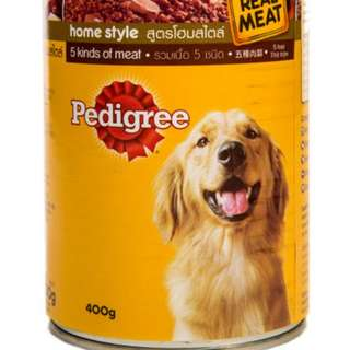 Pedigree 5 kind of meat 400g for sale at a low price