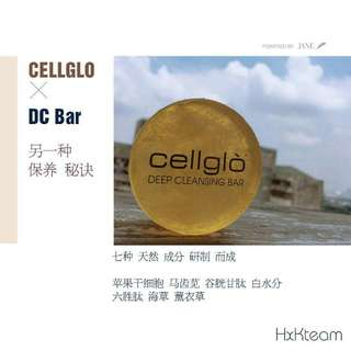 Colleglo香皂