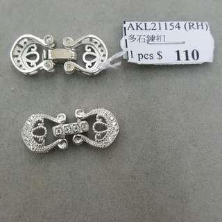 925 純銀多石鍊扣
