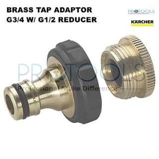 KARCHER BRASS TAP ADAPTOR G3/4 W G1/2 REDUCER