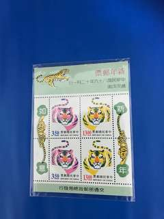 Taiwan mint Miniature Sheet as in picture—Fire Sales