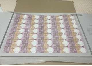 匯豐150周年紀念鈔