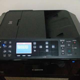 Canon Printer MX 897