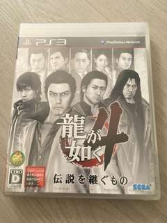 PS3 Yakuza 4 (Jap only) brand new