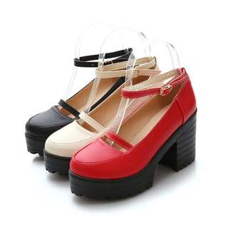 Intrend Chunky Shoe