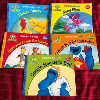 Sesame Street children book