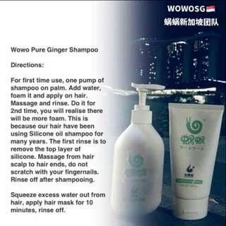 Wowo shampoo free $10 grab taxi voucher
