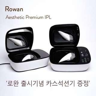 Rowan : Aesthetic Intense Pulse Light (IPL) Laser Hair Removal & Laser Skin Care Kit