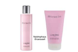 LANCOME Miracle Perfumed Lotion - Travel Size