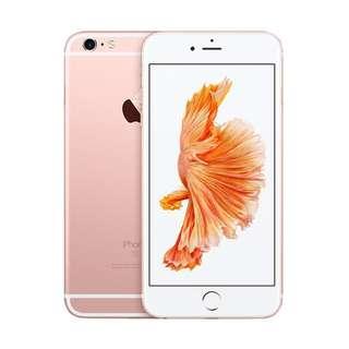 Kredit Apple iPhone 6S Plus 16GB Smartphone - Rose Gold tanpa kartu kredit