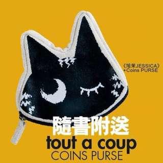 全新 tout a coup TAC LINE 系列 Cake Cat coins purse 散銀包 散紙包 牛仔布質料 拉鏈零錢包