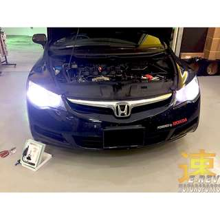 Honda Civic FD LED Light Bulb