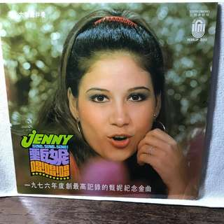 "Jenny Tseng 12"" LP Record - Pl refer to the record covers."