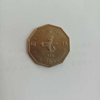 香港 十角形 70年代古幣 可以議價