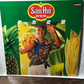 "Sam Hui 12"" LP Record - Pl refer to the record covers."