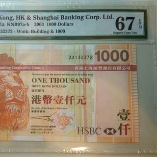 2003 AA $1000 HSBC PMG 67 EPQ