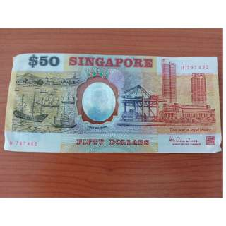 1990 Singapore $50 Commemorative Polymer Plastic Bank Notes