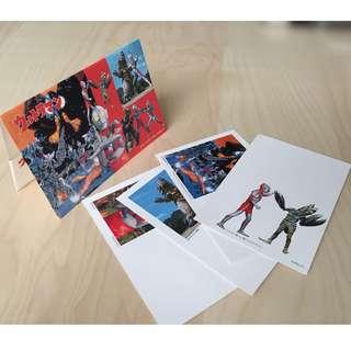 Vintage Ultraman 50 yen postage postcard