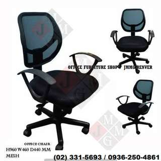 Mesh Chairs*Cheapest Price _ Office Partition ( furniture )