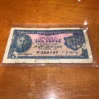 ⭐️ Emergency 🚨 Issue! 1940 Malaya 10 Cents Emergency Issue, F 360197 Fine - VF Condition