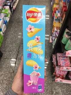 櫻花限定 樂事薯片