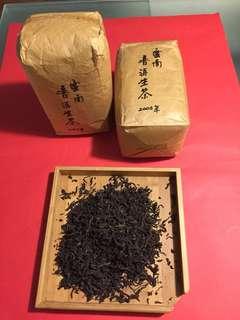 雲南普洱生(散)茶兩包:如相片所示