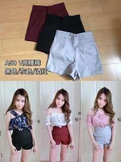 #A50 V high waisted shorts