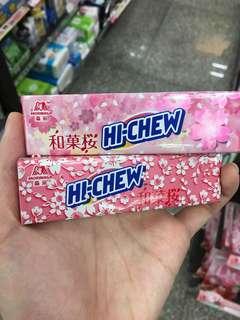櫻花限定版Hi Chew糖