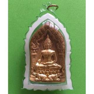 RARE Phra Khun Paen Kruba Boonmah Aiyara PhaRuay 1st Batch BE2559