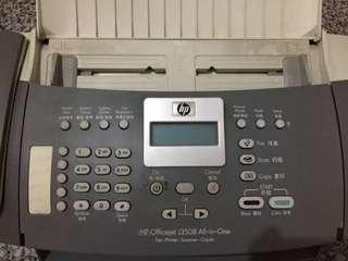 HP OFFICEJET J3508 All in One