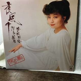 "Paula Tsui 12"" LP Record - Pl refer to the record covers."