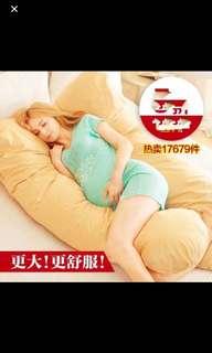 Pregnancy Pillow / Maternity Pillow