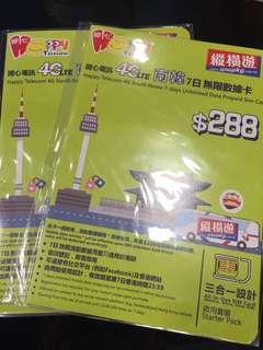 韓國4G 7日無限上網卡
