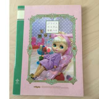 Blythe Doll 2007 Collection Catalog Book (ISBN 9784766117776)