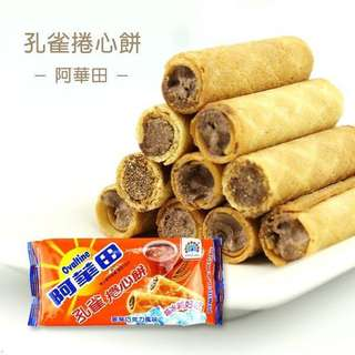 ✈️台灣代購~捲心餅63g