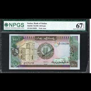 SUDAN 1989 100 POUNDS GRADED