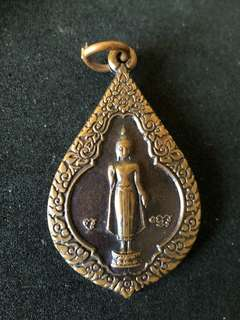 Thai amulet- Wat Nakhon Pathom commemoration
