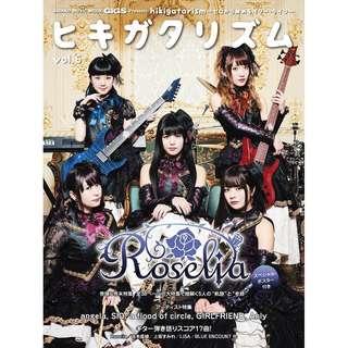 (預訂) bangdream Roselia 特集雜誌 GiGS Presents ヒキガタリズム Vol.6 ~ゼロから始めるギター・ライフ~ bang dream