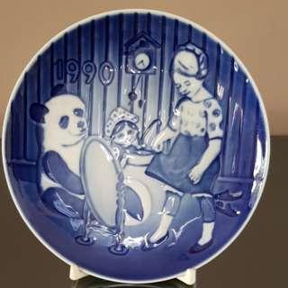 Bing & Grondahl Children 's Day Plate 1990