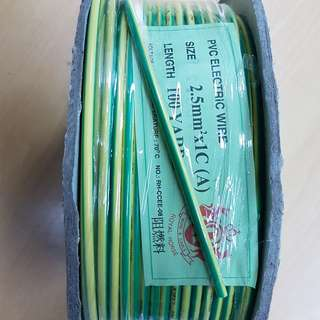 PVC ELECTRIC WIRE (100 yds )