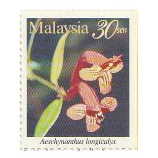 1997 Highland Flowers of Malaysia Aeschynanthus Longicalyz 30s Mint MNH SG #SB7 (645) (outer right margin imperf) (A)