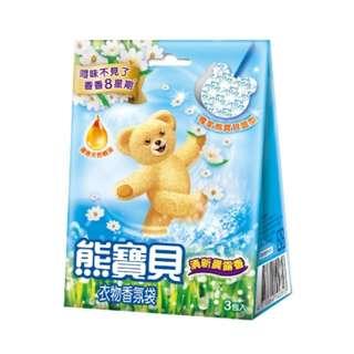 台灣 熊寶貝 香氛袋 香包 衣物清新