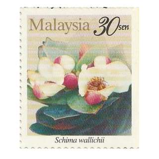 1997 Highland Flowers of Malaysia Schima Wallichii 30s Mint MNH SG #SB7 (644) (outer right margin imperf) (C)