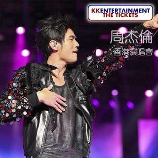 周杰倫 香港演唱會