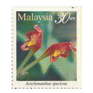 1997 Highland Flowers of Malaysia - Aeschynanthus Speciosa 30s Mint MNH SG #SB7 (646) (outer right margin imperf) (D)